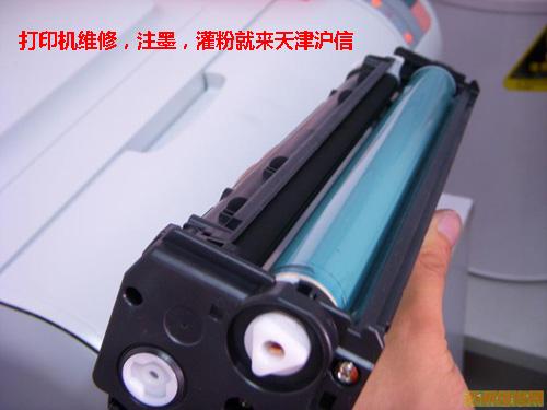 ...牌:天津打印机维修、售后、保养: 爱普生 佳能 惠普 联想 三...