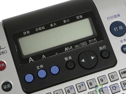 Office助手 评兄弟PT-1280标签打印机
